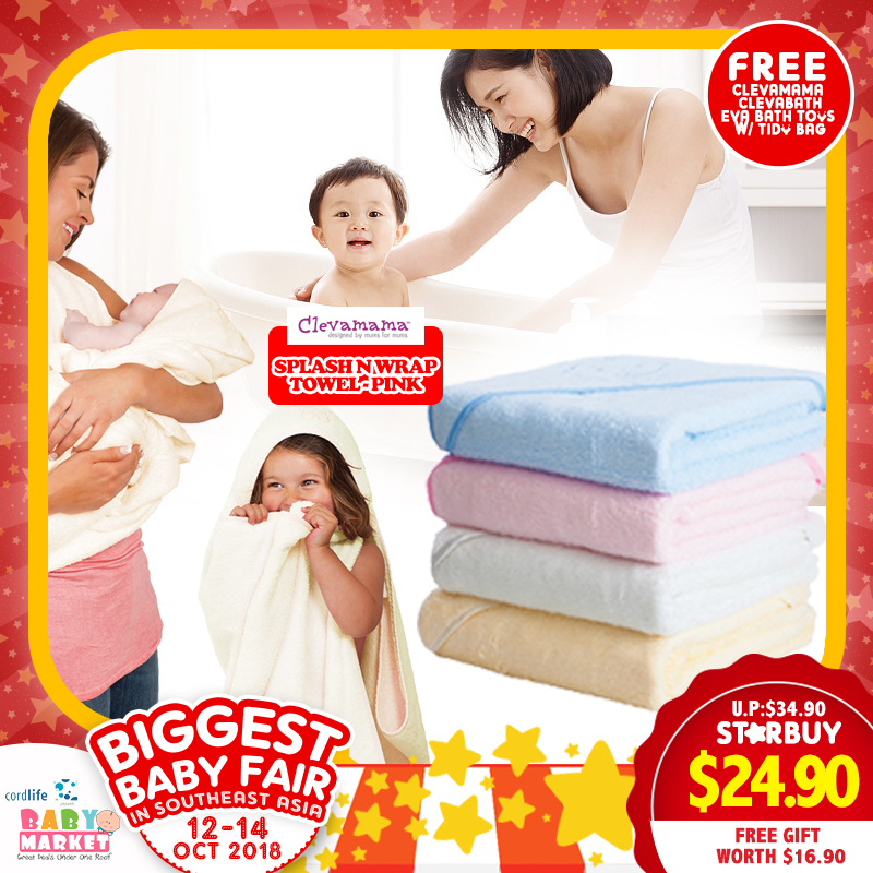 Clevamama Splash And Wrap Baby Bath Towel Free Clevabath Eva Bath