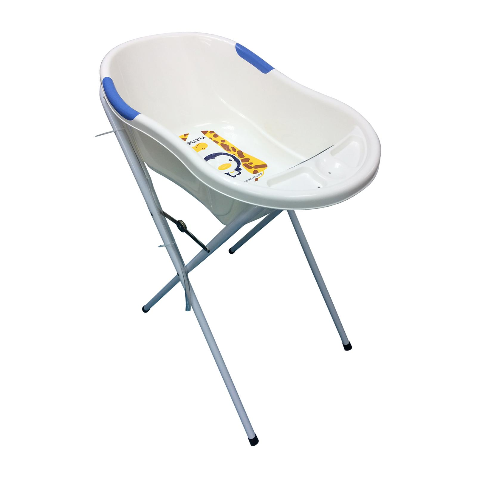 Puku Bath Tub With Stand