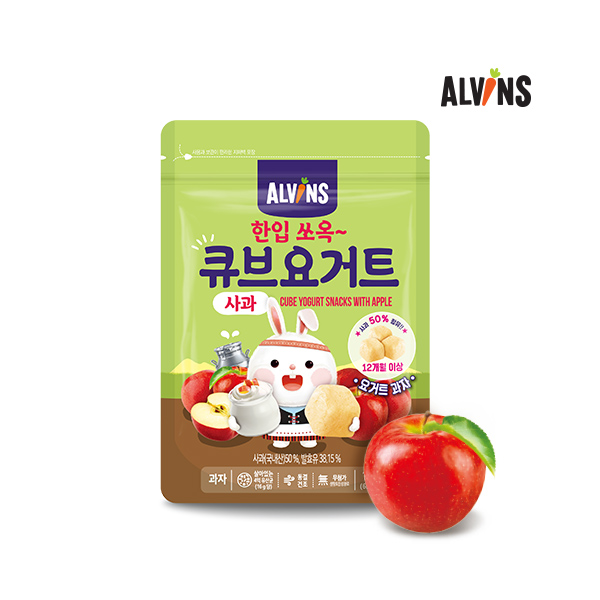 Yogurt Apple