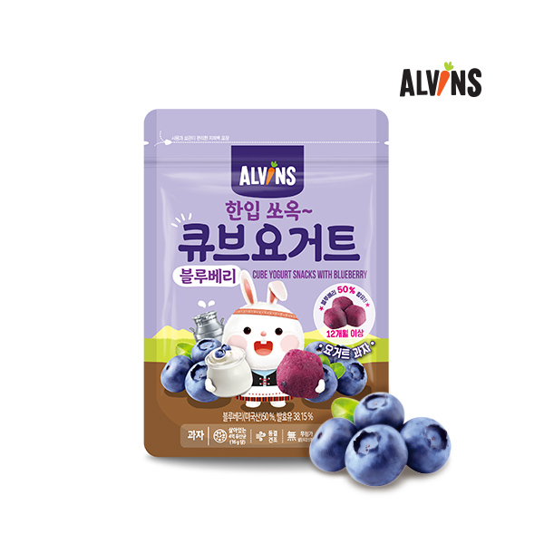 Yogurt Blueberry