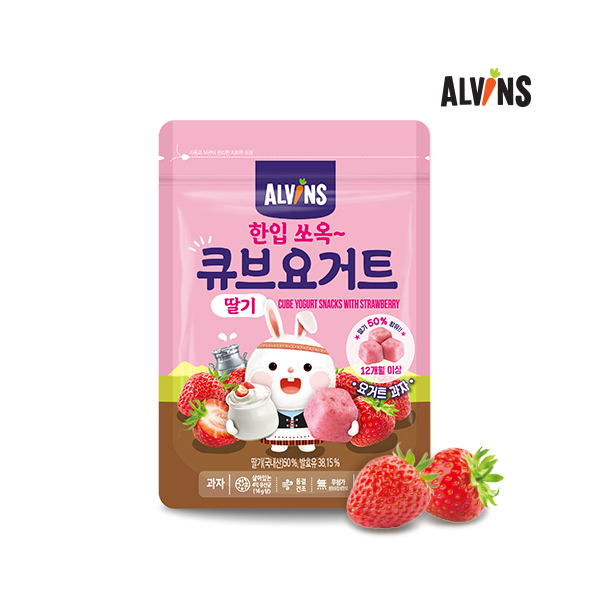 Yogurt Strawberry