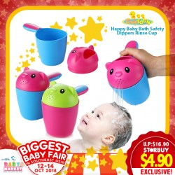 Babytoon Happy Baby Bath Safety Dippers Rinse Cup (71% OFF)