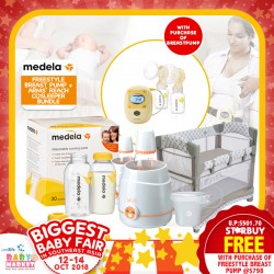 MEDELA FREESTYLE Breastpump FREE Armsreach Mini Ezee Co-Sleeper Baby Cot + Warmer  + Many FREE Gifts!! PWP Ecomom Sterilizer Option Available!!