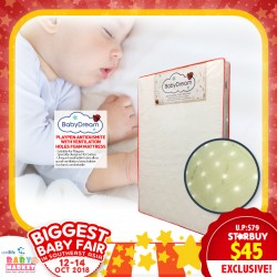 BabyDream Anti-Dustmite Foam Mattress (For Baby Cot / Playpen)