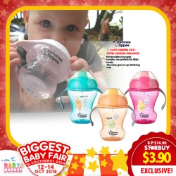 Tommee Tippee Easy Drink Cup (PINK / GREEN / ORANGE)