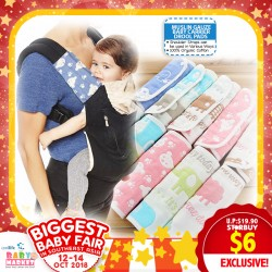 MummyKidz Muslin Gauze Baby Carrier Drool Pads (1pair) (Additional DISCOUNT For EARLY BIRD SPECIAL*)