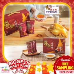 FREE SAMPLING Wang Chao Chicken Essence