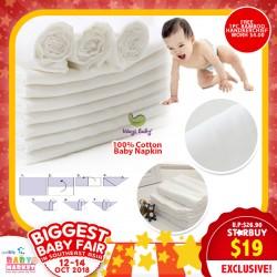Ways Baby - 100% Cotton Baby Napkins + Free 1pc bamboo handkerchief