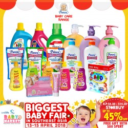 Pureen BabyCare Range up to 45% OFF !!