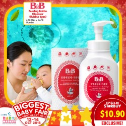 B&B Feeding Bottle Cleanser (Bubble Type) Bundle At $10.90!