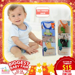 Mummykidz 5pcs Romper pack (3 packs for $40)