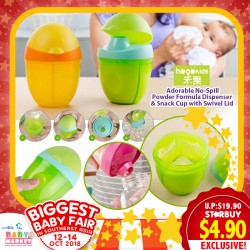 Hogokids Adorable No-Spill Powder Formula Dispenser and Snack Cup with Swivel Lid (75% OFF)