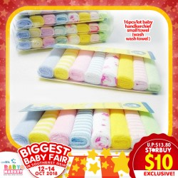 Baby Gallery Baby Handkerchief Small Towel - 16 Pcs! *MORE DISCOUNT for EARLY BIRD SPECIAL!!