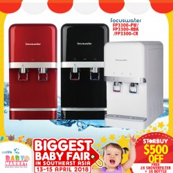 FOCUSWATER Hot/Cold Water Dispenser + FREE GIFTS